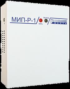 МИП-Р-1