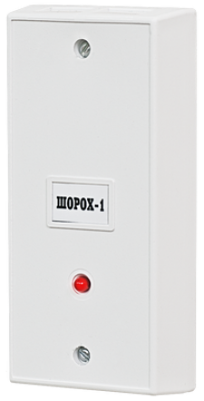 ШОРОХ-1