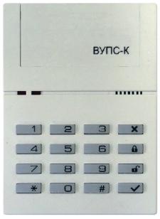 ВУПС-К
