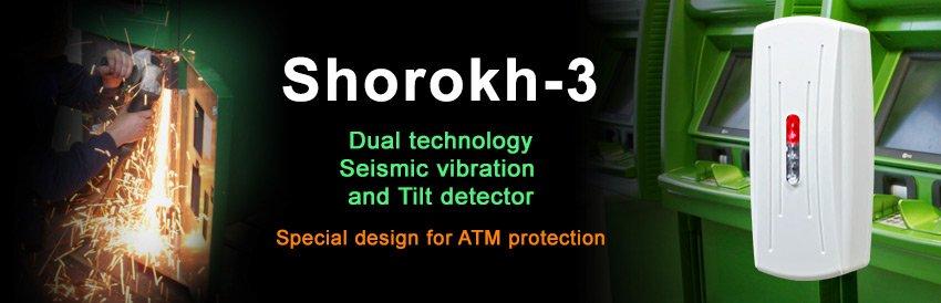 Shoroh-3_En