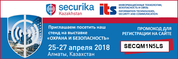 bannerRU securica kazah