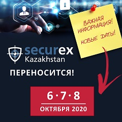secur 2020 rielta banner small New dates
